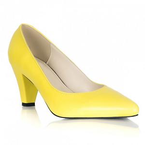 pantofi galbeni din piele naturala star l67 1